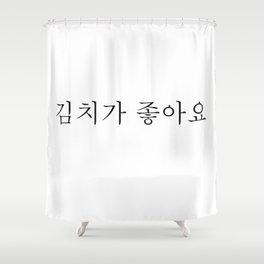 I like Kimchi in Korean Shower Curtain