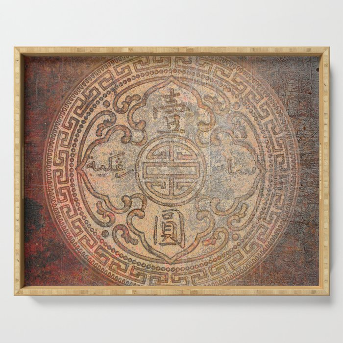 Antic Chinese Coin on Distressed Metallic Background Serving Tray