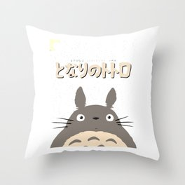 original ghibli Throw Pillow