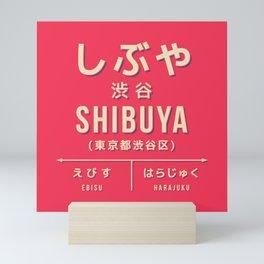 Retro Vintage Japan Train Station Sign - Shibuya Tokyo Red Mini Art Print