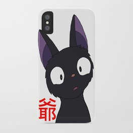 Jiji iPhone Case
