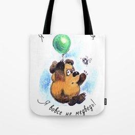 Winnie the Pooh - Russian Tote Bag
