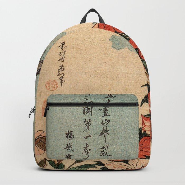 Hokusai Cuckoo and azaleas -hokusai,manga,japan,Katsushika,cuckoo,azaleas,Rhododendron Backpack