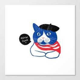 Meowjour Canvas Print