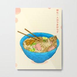Noodle girl Metal Print