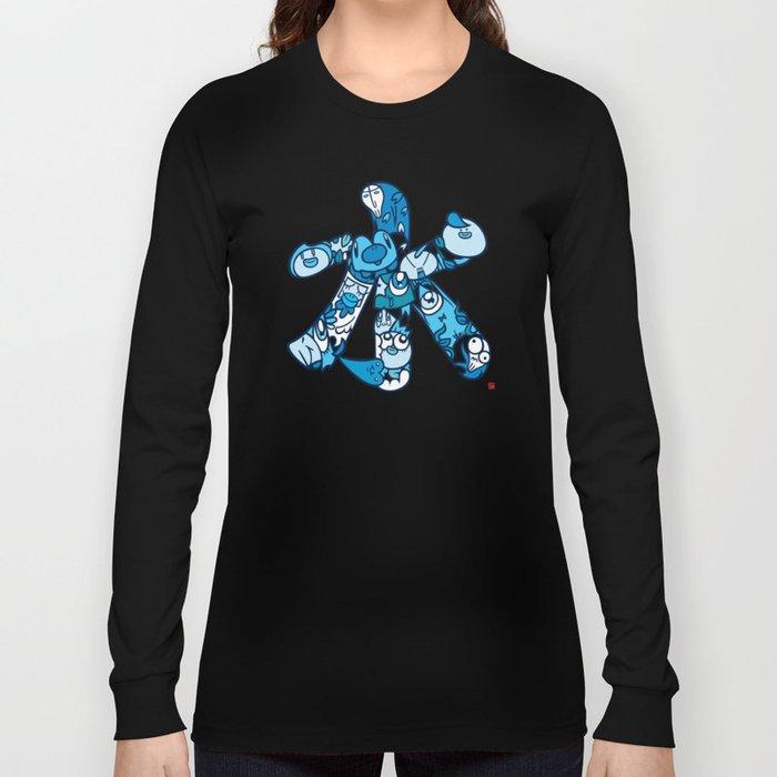 水 - WATER Long Sleeve T-shirt
