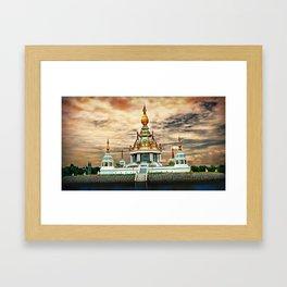 Temple Island. Framed Art Print