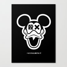Mickey Duck Canvas Print