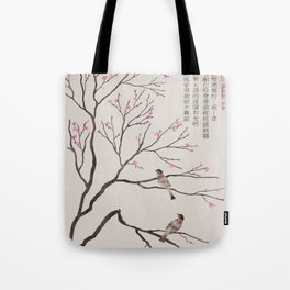 Chinese Painting -Spring (Birds) Plum Blossom  Tote Bag