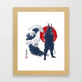 Wave Samurai Framed Art Print