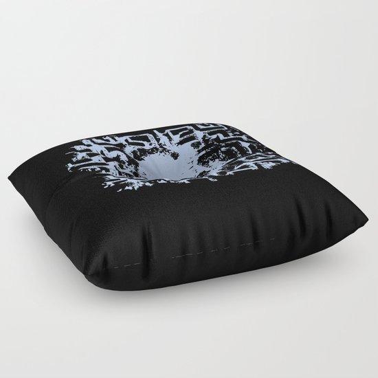 You Have Always Been the Caretaker Here Floor Pillow