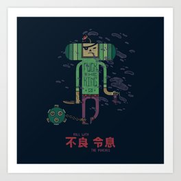 Heir of all cosmos, astray Art Print