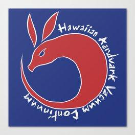 Hawaiian Aardvark Canvas Print