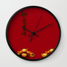 Chinese New Year Greeting Wall Clock