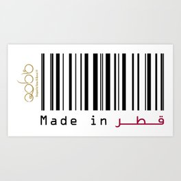 Made in Qatar Art Print