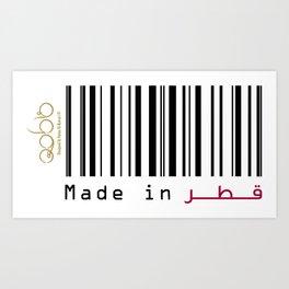 Made in Qatar Art Print