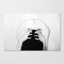 You won't get it.  Canvas Print
