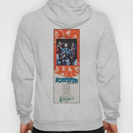1972 Concert for Bangladesh Bob Dylan Japanese Issue Gig Poster Hoody
