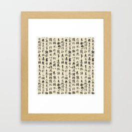 Ancient Chinese Manuscript // Bone Framed Art Print