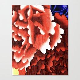 Wet Peonies Canvas Print