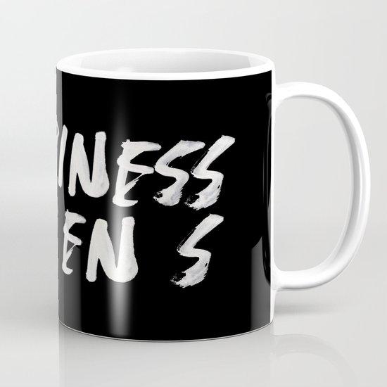 HAPPINESS HAPPENS Mug