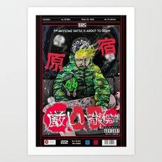 G.O.D.Z Art Print