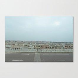 LP-34 Canvas Print
