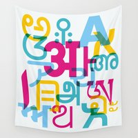 korean Wall Tapestries featuring A in Scripts Around the World by Stop::mashina ~Runes