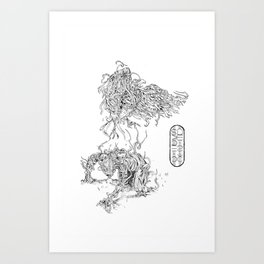 Prey Vulture, Pray Art Print