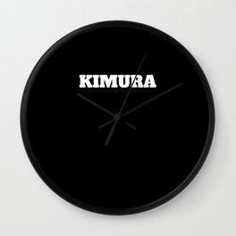 Brazilian Jiu-Jitsu Kimura - BJJ Wall Clock