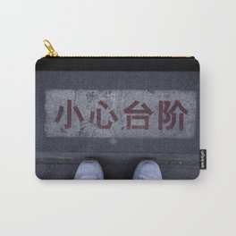 Be Careful, Steep! Carry-All Pouch