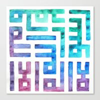calligraphy Canvas Prints featuring RAINBOW CALLIGRAPHY by NomadicSoulCreations