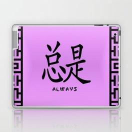 "Symbol ""Always"" in Mauve Chinese Calligraphy Laptop & iPad Skin"