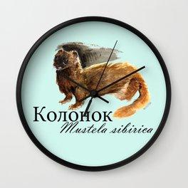 Totem Siberian weasel Kolonok Wall Clock