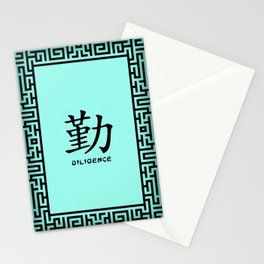 """Symbol """"Diligence"""" in Green Chinese Calligraphy Stationery Cards"""