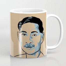 Munshi Premchand Coffee Mug