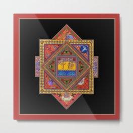 Meditations on Serenity (Black/gold/red background) Metal Print