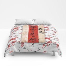 Kanji Comforters