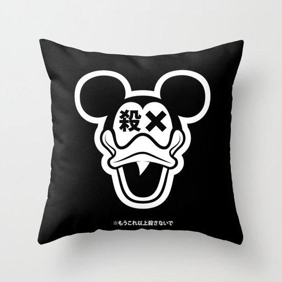 殺さないで Throw Pillow