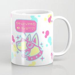 Floss Dog Coffee Mug