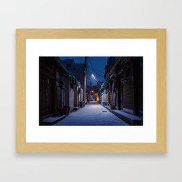 Snowy Seoul Homes Framed Art Print
