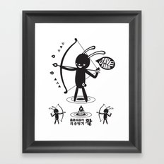 SORRY I MUST LIVE - DUEL 2 VER B ULTIMATE WEAPON ARROW  Framed Art Print
