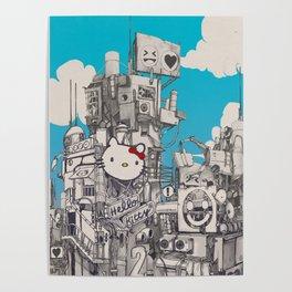 Phuture World Poster