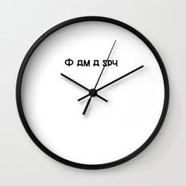 I AM A SPY (Russian) Wall Clock