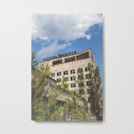 Abandonned Pripyat near Chernobyl  ,UKraine. Architecture photography poster art print  Metal Print