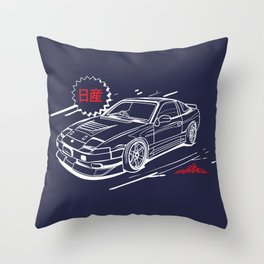 Nissan 180SX Throw Pillow