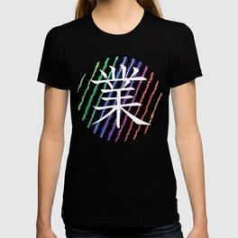 Anime - Japanese Symbol For Karma T-shirt