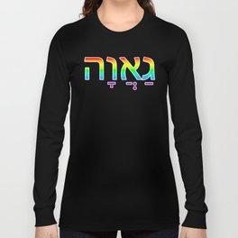 Pride in Hebrew Long Sleeve T-shirt