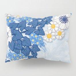 Persevere Pillow Sham