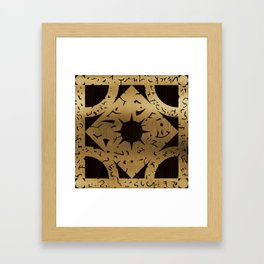 Lament Configuration Side F Framed Art Print